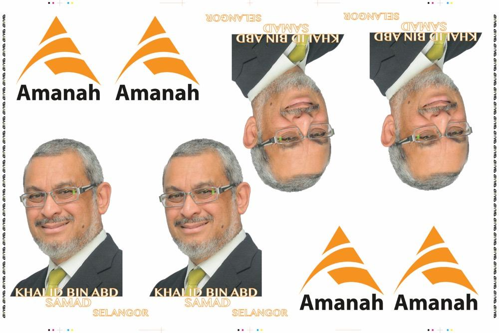 HDV6 HDPrints Amanah 4set shirt