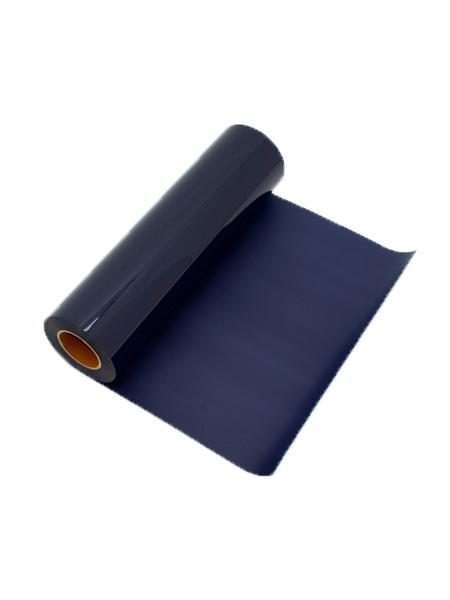 MD PU Vinyl - Navy Blue for Heat Transfer