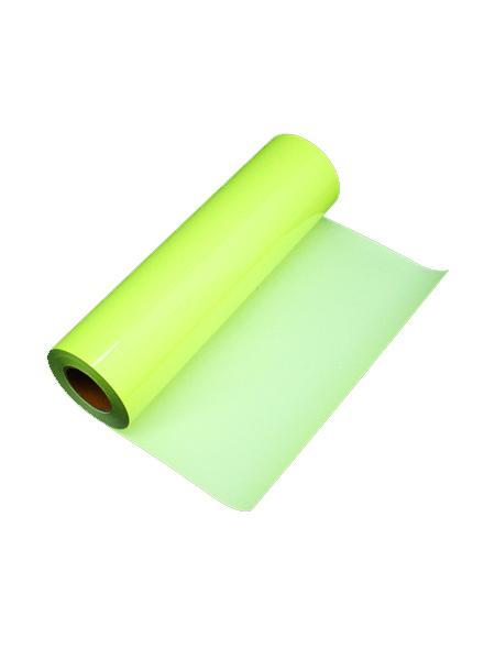MD PU Vinyl - Neon Yellow for Heat Transfer