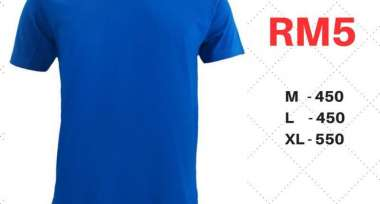 Microfiber royal blue t-shirt SO CHEAP !!!!