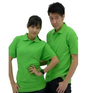 No Shrink Honeycomb 100% Cotton Polo - Apple Green