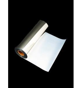 MINSEO (Korea) Foil Transfer Film - Silver